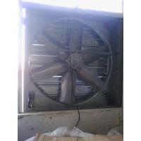 供应负压风机/小榄负压风机批发/东升负压风机安装/黄圃镇厂房排风机