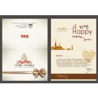 南京产品包装设计印刷/南京产品包装设计印刷公司