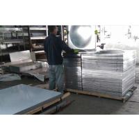 无锡316不锈钢水箱板,水箱冲压板,模压板加工厂家