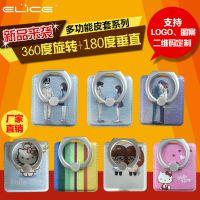 elice厂家生产批发韩国风格新款皮革手机指环支架