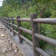 四川驰升市政水泥仿木栏杆