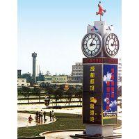 康巴丝专业生产地标建筑钟,优质广场钟kts-15