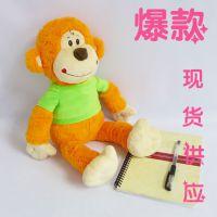 毛绒玩具打样 公仔玩偶定制 企业吉祥物订做 选择深圳环贸玩具 厂家报价质量保证