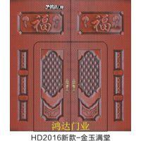 供应2016鸿达门业、农村家用大铁门、庭院门、镀锌铁门批发、