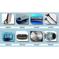 无锡标之龙 金属激光喷码机/ 光纤激光打标机