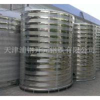 不锈钢水塔 家用不锈钢保温水箱 天津不锈钢水箱厂家