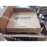 销售HP6674AAgilent6674A价格6674A电源