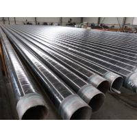 聚乙烯3pe防腐钢管生产技术|3pe防腐螺旋钢管先进技术