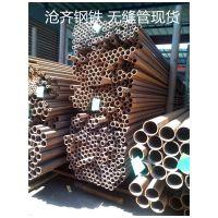 大量现货供应 鞍钢45#碳钢材质无缝管 57*3-426*10规格齐全 货物优新 欢迎来电