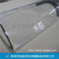 有机玻璃 亚克力 灯箱板 防静电亚克力 亚克力弧形 透明PC PVC热弯深圳加工厂