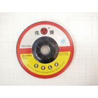 船厂专用 增强型磨光片 钹型砂轮 100*6*16