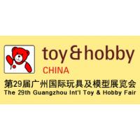 2017第29届广州国际玩具及模型展(广州玩具展)