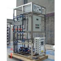 供应惠源HY-2000食品饮料纯净水桶装水生产设备