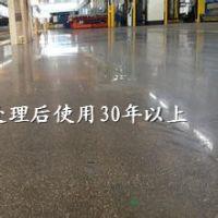 惠州大岭、白花、梁化镇金刚砂起灰怎么办、耐磨地坪硬化处理、文毅
