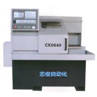 CK0640系列数控车床