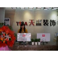 哈尔滨天盛装饰官网-黑龙江省哈尔滨天盛装饰公司