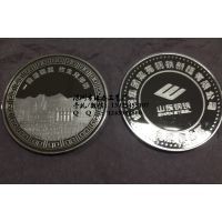 G20纪念品定制 G20峰会纪念章制作 铜