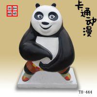 卡通人物彩绘树脂玻璃钢雕塑米老鼠功夫熊猫家居园林饰品公园摆件