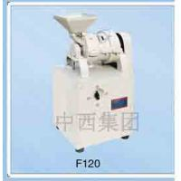 中西远大中药粉碎机 型号:ZXWY-F120库号:M11201
