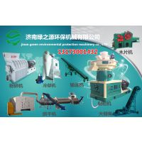 供应绿之源机械GZLH560立式环模颗粒机包产1-1.5吨