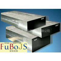 供应供应HS10-4-3-10高速工具钢、报价
