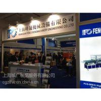 供应2014中国绿色交通博览会