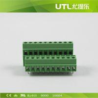 欧式接线端子 PCB印刷电路板端子 MU1.0H2L3.5  插拔式接线端子