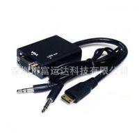 厂家直销 MINI HDMI TO VGA+AUDIO/MINI HDMI TO VGA 带音频线