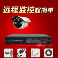 1路监控设备 套餐套装 一路摄像头套餐  家用监视器 闭路电视 频