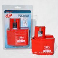 充电钻配件 电池组电池包 FEB18S 日立通用 18v