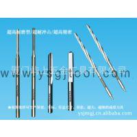 专业生产非标刀具 硬质合金4刃铰刀 锥度铰刀 6刃铰刀 直槽铰刀