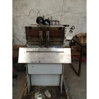 DTD6-4B双头铁丝订书机