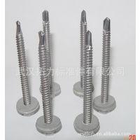 供应不锈钢钻尾螺丝