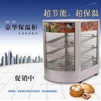 恒星正品HX-1P蛋挞保温柜/热包机 保温展示柜 蒸包柜 面包陈列柜