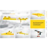 【卫华LD型电动单梁起重机】单梁起重机价格型号规格跨度运行速度