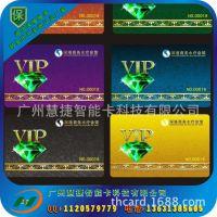 制作生产芯片卡 ic卡 智能IC卡 国产FM1卡 pvc会员卡,M1卡印刷