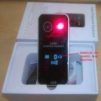厂家批发B1510带显示屏蓝牙镭射激光投影键盘新潮礼品带鼠标功能