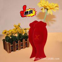 鱼形亚克力玻璃花瓶 简约现代花摆饰花瓶 直销有机玻璃工艺品