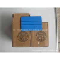 供应3MPA-1蓝色刮板