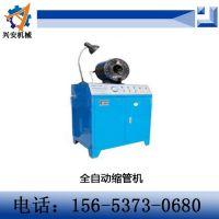 NCKY-300AS-Z-A型全自动缩管机、自动压管机 扣压机