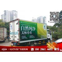 广州车身广告喷画