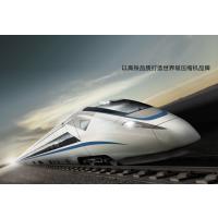 中国北车空压机