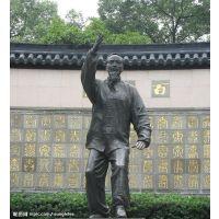 厂家直销 铜雕习武打太极人物铜像  城市园林小品雕塑