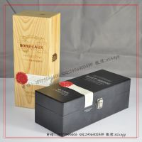 【品牌工厂】波尔多红酒包装盒 法国红酒礼品盒 法国红酒木盒生产