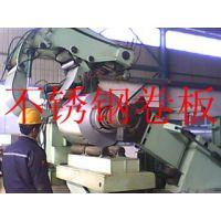 供应304/316冷轧不锈钢板 产地太钢 天津市场销售