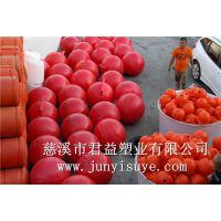 批发浮球,直径100公分塑料浮球航标,直径1米浮球