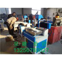 供应狮子雕刻机、砚台雕刻机价格、佛珠车床电话、泉雕数控工厂现货