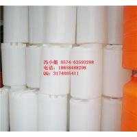 40升至3000升的塑料搅拌液体药剂聚乙烯pe加药箱搅拌桶