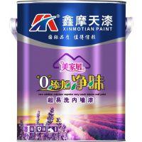 桂林鑫摩天漆-广西好品牌-供应广州内外墙漆