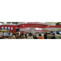 2016上海地源热泵及管道系统展览会【主办方 好展位】
